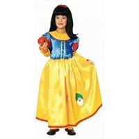 Costumatie Alba ca Zapada fetite 8 ani