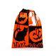 HALLOWEEN Accesorii Costume Halloween - Seturi Costume Rucsac Trick or Treat