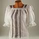 Costume Traditionale Romanesti Costume Populare Adulti Costume Traditionale Romanesti | Costume Populare Adulti Ie populara, marime 38, alb/maro