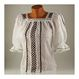 Costume Traditionale Romanesti Costume Populare Adulti Costume Traditionale Romanesti | Costume Populare Adulti Ie populara, marime 42, alb/maro