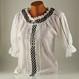 Costume Traditionale Romanesti Costume Populare Adulti Costume Traditionale Romanesti | Costume Populare Adulti Ie populara, marime 38, alb/negru
