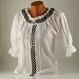 Costume Traditionale Romanesti Costume Populare Adulti Costume Traditionale Romanesti | Costume Populare Adulti Ie populara, marime 40, alb/negru