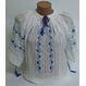 Costume Traditionale Romanesti Costume Populare Adulti Costume Traditionale Romanesti | Costume Populare Adulti Ie romaneasca, marime universala