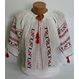 Costume Traditionale Romanesti Costume Populare Adulti Costume Traditionale Romanesti | Costume Populare Adulti Ie traditionala alba, marime universala