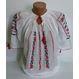 Costume Traditionale Romanesti Costume Populare Adulti Costume Traditionale Romanesti | Costume Populare Adulti Ie romaneasca cu maneca scurta, marime universala