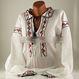 Costume Traditionale Romanesti Costume Populare Adulti Costume Traditionale Romanesti | Costume Populare Adulti Ie traditionala pentru barbati