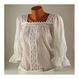 Costume Traditionale Romanesti | Costume Populare Adulti Ie populara alba, marime XL