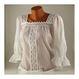 Costume Traditionale Romanesti | Costume Populare Adulti Ie populara alba, marime XXL