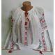 Costume Traditionale Romanesti Costume Populare Adulti Ie traditionala romaneasca cu maneca lunga