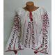 Costume Traditionale Romanesti Costume Populare Adulti Costume Traditionale Romanesti | Costume Populare Adulti Ie traditionala romaneasca cu maneca lunga