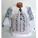 Costume Traditionale Romanesti Costume Populare Adulti Costume Traditionale Romanesti | Costume Populare Adulti Ie traditionala cu maneca scurta, marime universala