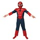 Costume Serbari Copii Costume Serbari Costum Ultimate Spiderman Deluxe copii 7-8 ani
